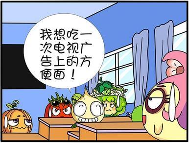 我的梦想-漫画欣赏-陕西青少年服务网