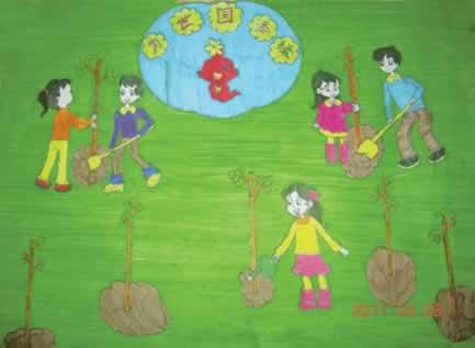 儿童画《为世园添绿》