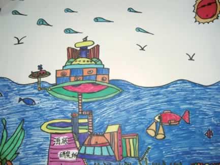 海底科幻画创意画展示图片
