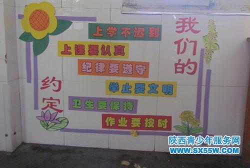 创新教室墙面设计