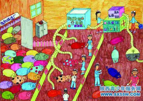 儿童画《海底