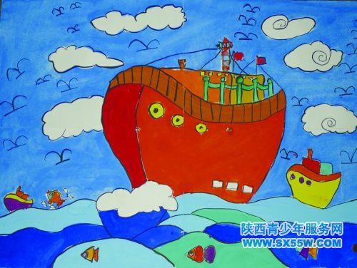 儿童画《海洋之歌》