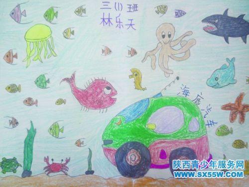 科幻画 海底汽车高清图片