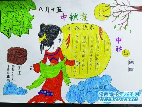 画张中秋节的手抄报吧